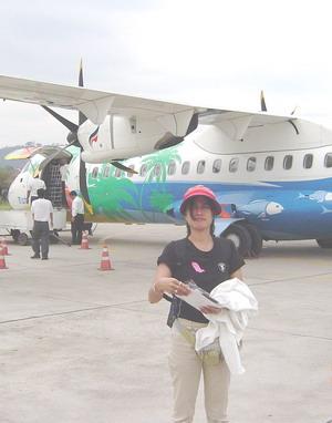 Ann at Luang Prabang airport