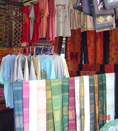 weaving shop
