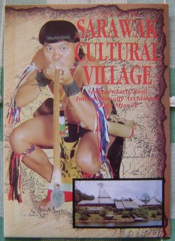village promotion