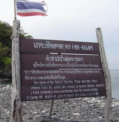 the sign on Ko Hin Ngam