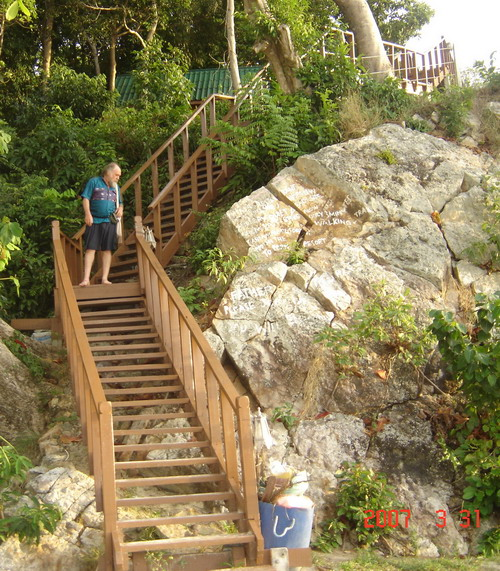the stairs up to the Mountain resort