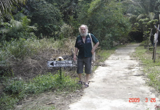 Dave at the Flora-Fauna Bay end of the trail -
