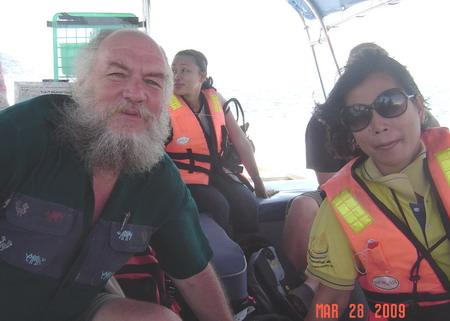 in the boat ....