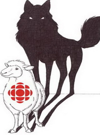 CBC - wolf shadow